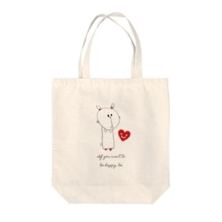 ラブハッピー(はれうさぎうさ) Tote bags