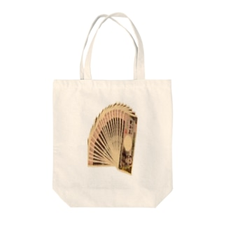 1万円の束 トートバッグ