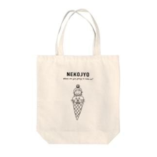 ネコジョアイス Tote bags