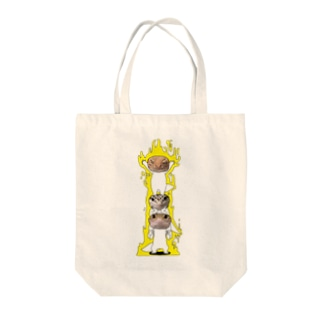 みんなへんなやつ黄色 Tote bags