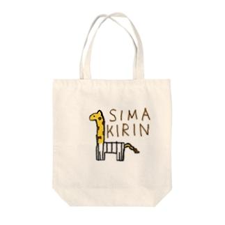 SIMAKIRIN Tote bags