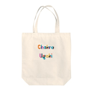 Chakra Ugoki / キャサリン☆ Tote bags