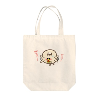 Don't mind しーちゃん Tote bags