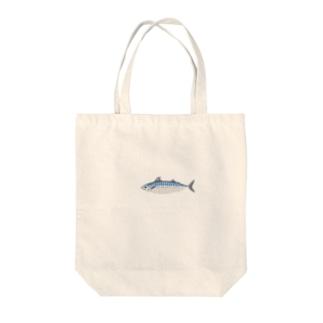 サバ Tote bags