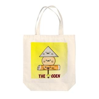 あざらし。ざ・おでん Tote bags