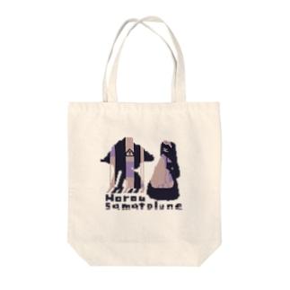 Horousamatolune公式サークルTシャツ Tote bags