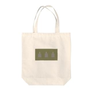 おろし金 Tote bags