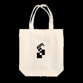 シンプルデザイン トートバッグ