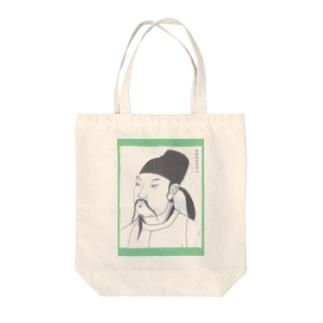 ラブ李白ラブ Tote bags
