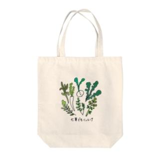 七草 Tote bags