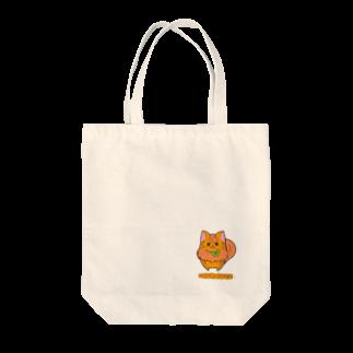 にゃんこグッズ●佐藤家の[フルーツ猫シリーズ]みかん猫のマンダリン・背景なしver. Tote bags