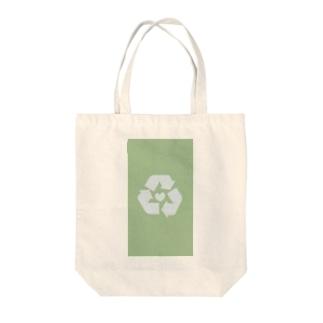 愛も体もリサイクル Tote bags