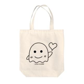 結城浩(ハート) Tote bags