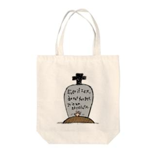 笑ってso long Tote bags