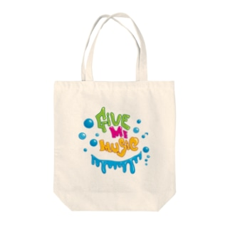 Give Me Music Tote bags
