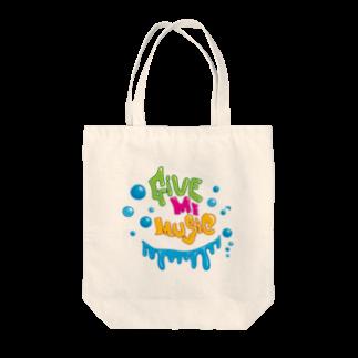 CUBIC ITEMのGive Me Music Tote bags