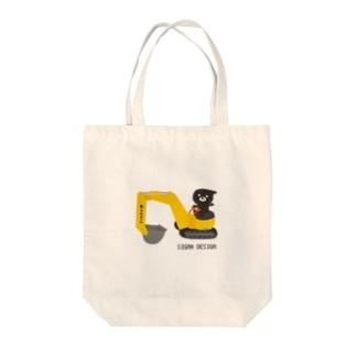 SIGMA DESIN COMPANY Tote bags