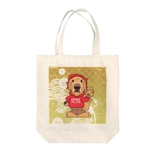 アレックス グッズ sample3 Tote bags