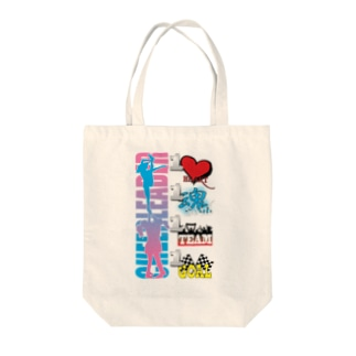 1Heart1Soul2.0 Tote bags