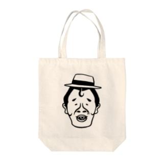 おじさん(フーテン) Tote bags