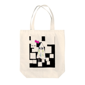 message Tote bags