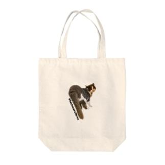 バックショットゆきっちゃん Tote bags