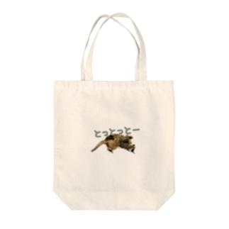 熊本弁ねこ  きなこ Tote bags