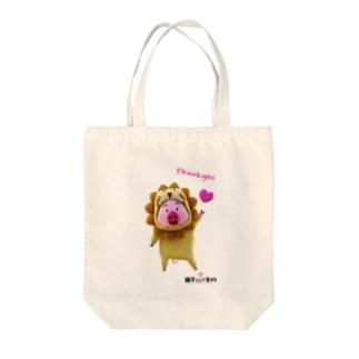「獅子として生きる」ベンジャミン thank you Tote bags