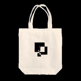 シンプルデザインアルファベットJ トートバッグ