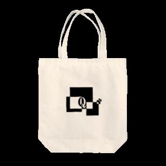 シンプルデザインアルファベットQ トートバッグ