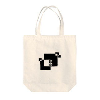シンプルデザインアルファベットS トートバッグ