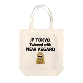 アスガルド東京おじさん Tote bags