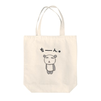 パンダ ちーん。 Tote bags