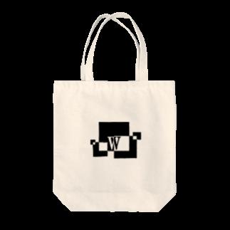 シンプルデザインアルファベットW トートバッグ