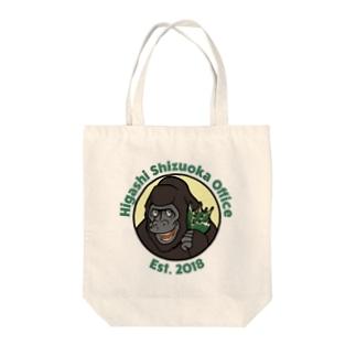 東静岡事務所のゴリラくん Tote bags