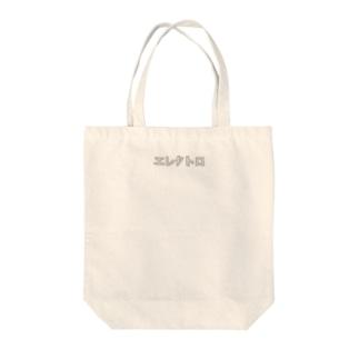 エレクトロ Tote bags