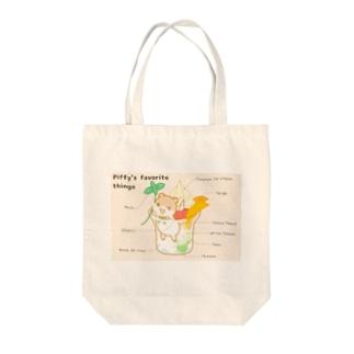 ピッフィーの株式投資Diary@🇺🇸🇨🇳SoftBank group stockのPiffy's favorite things Tote Bag