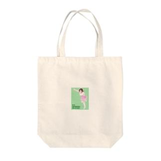 ritsuko Tote bags