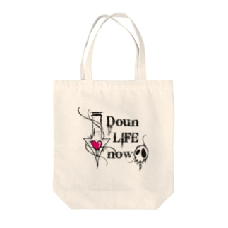 Doun LIFE now-白- Tote bags