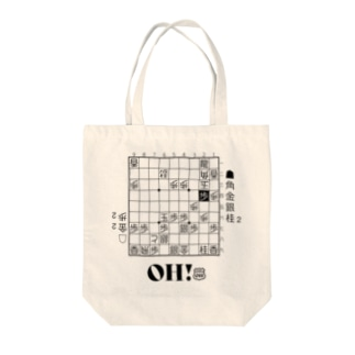 ohトートバッグ Tote bags
