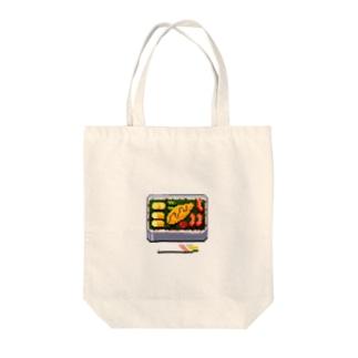 にく、ましましで。のドット絵のり弁 Tote bags