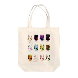 【アニマ】各種! Tote bags