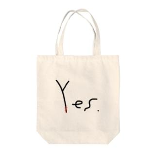 「Yes」と言いたい Tote bags