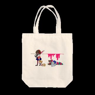 ♡ARCO♡の切り取り少女 Tote bags