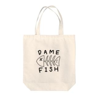 ダメフィッシュスカル Tote bags