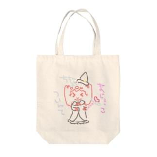 ついんてちゃん。(魔女っ娘) Tote bags