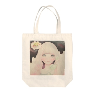 「Soy sauce Uchuuw」 Tote bags