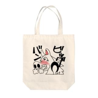 ビックバンバン Tote Bag
