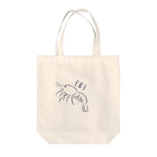 エビ、えび、海老、shrimp Tote bags