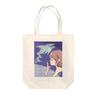Return to the sky Tote bags